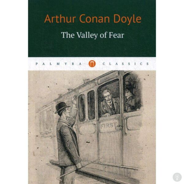 Dayle Arthur Conan The Valley of Fear = Долина ужаса: роман на англ.яз greene g the ministry of fear