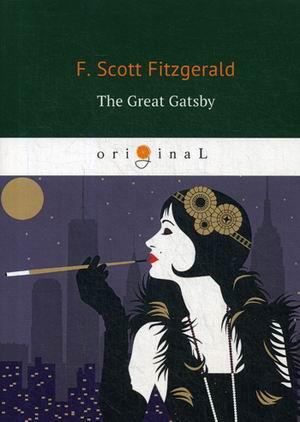 Fitzgerald F.S. The Great Gatsby = Великий Гэтсби: роман на англ.яз fitzgerald francis scott rdr cd [young adult] great gatsby