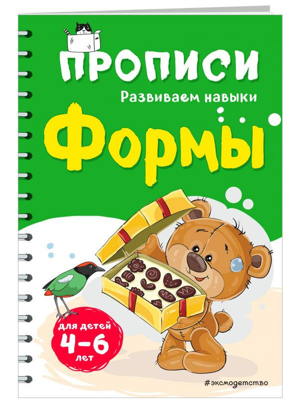 Абрикосова Инна Вадимовна Формы абрикосова инна вадимовна буквы