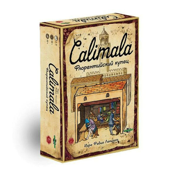 Настольная игра «Calimala. Флорентийский купец»