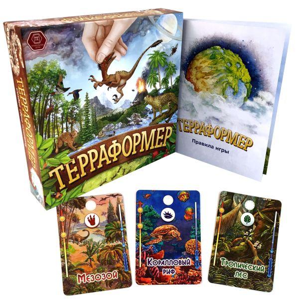 """Настольная игра """"Терраформер"""". Научно-популярная биологическая игра, в основе которой лежит захватывающий процесс заселения новой планеты.Правильные п"""