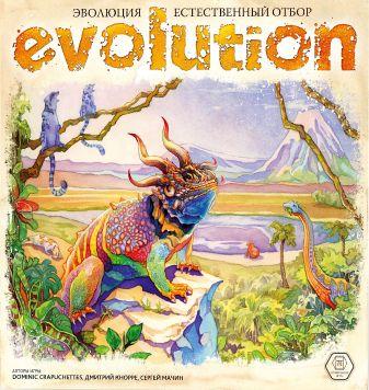 Настольная игра «Эволюция. Естественный отбор»