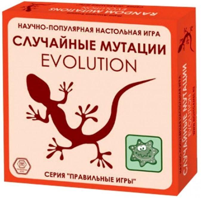 """Настольная игра """"Эволюция. Случайные мутации"""", 12+, 2-4 игрока"""