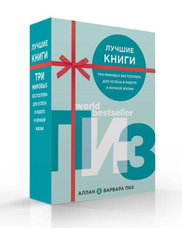 читать книгу отношения мужчины и женщины