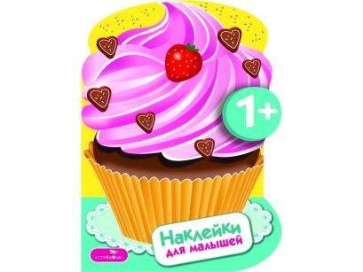 Наклейки для малышей. Пирожные Вып.16 - фото 1