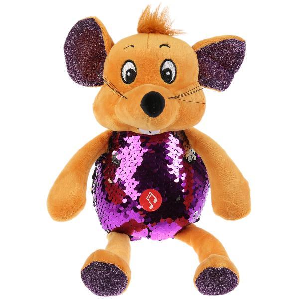 Игрушка мягкая Мышка фиолетовая блестящая