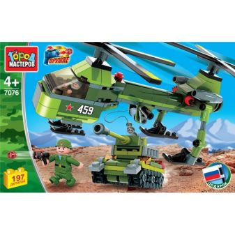 """Конструктор """"Город мастеров"""" армия: военный вертолет с танком, с фигуркой, 197дет."""