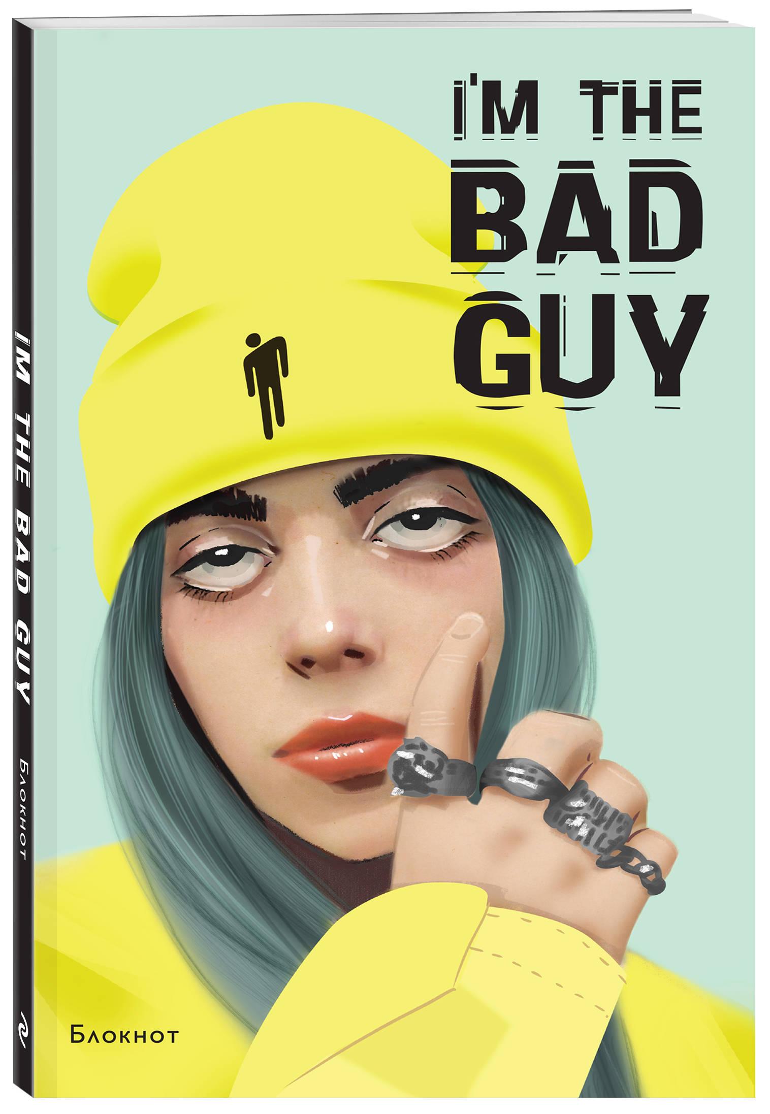 Блокнот Billie Eilish. I'm the bad guy (формат А5, мягкая обложка) блокнот что внутри точка
