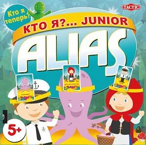 Кто я?... Junior Alias
