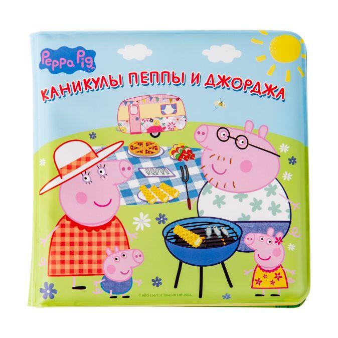 """Свинка Пеппа.Книжка для ванны """"Раскраска водой"""". TM """"Peppa Pig"""""""