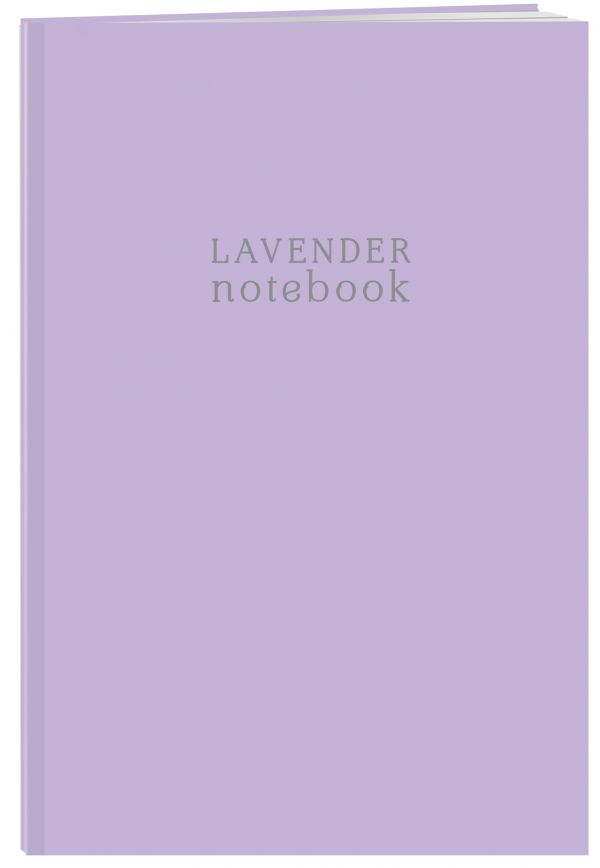 Lavender notebook. Тетрадь (А4, 40 л., клетка-стандарт)