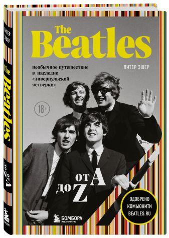 Питер Эшер - The Beatles от A до Z: необычное путешествие в наследие «ливерпульской четверки» обложка книги