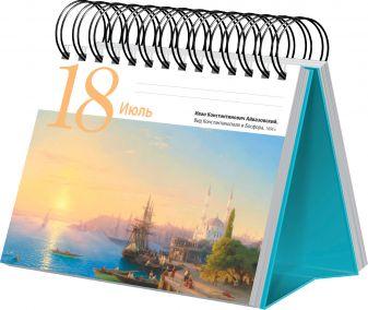 Времена года. Настольный календарь в футляре