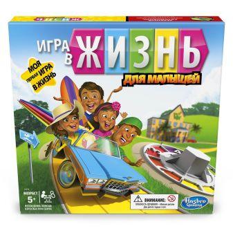 Games Настольная игра Игра в жизнь Джуниор E6678