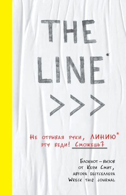 Блокнот-вызов THE LINE, 112 листов - фото 1