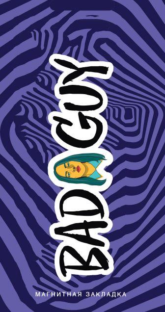 Закладка фигурная магнитная Billie Eilish, фиолетовая