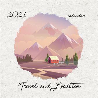 """Минималистический календарь """"Travel and Location"""" 2021 ( 300х300)"""