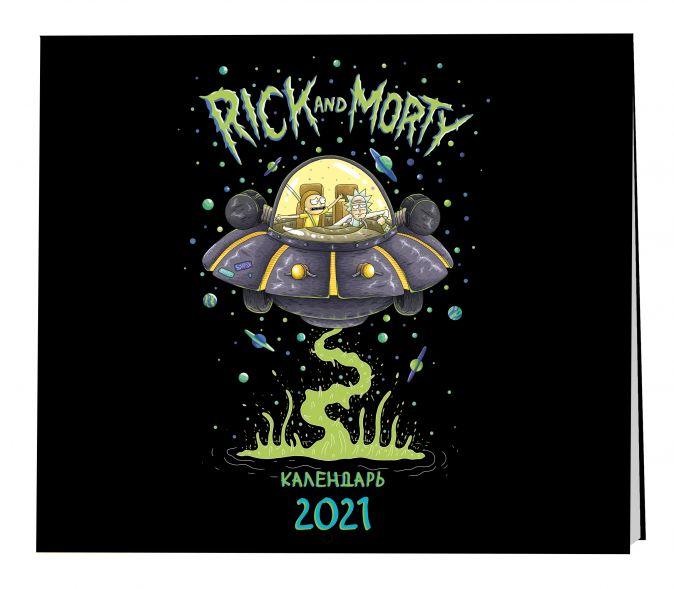 Настенный календарь на 2021 год «Рик и Морти», 30х30 см