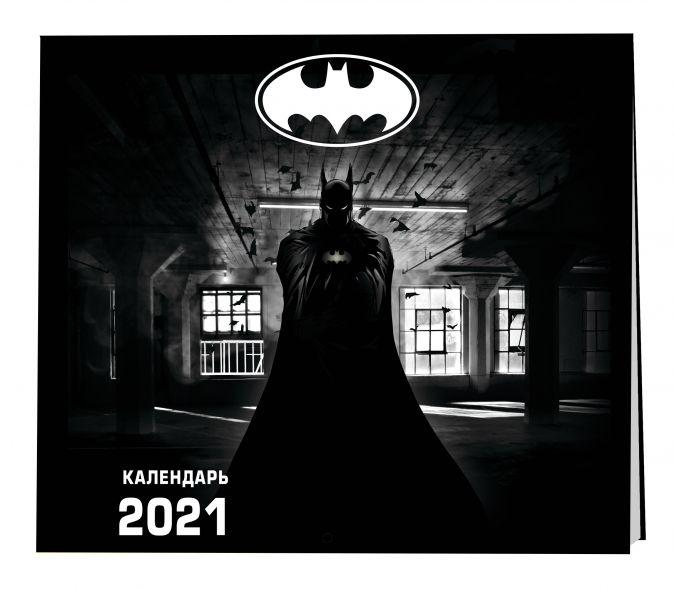 Бэтмен. Календарь настенный на 2021 год (300х300 мм)