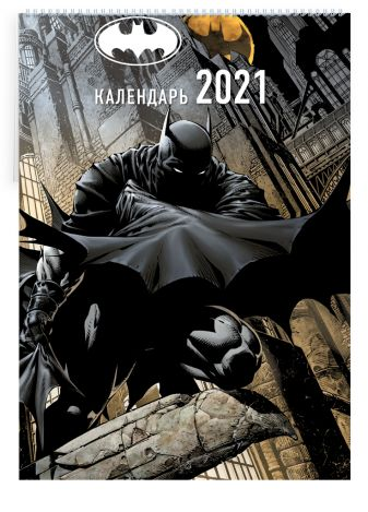 Вселенная DC Comics. Настенный календарь-постер на 2021 год (315х440 мм)