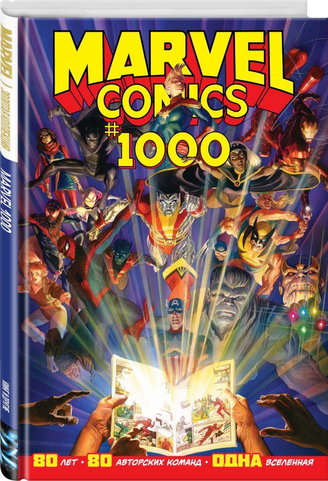 Эл Юинг - Marvel Comics #1000 обложка книги