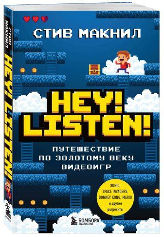 Стив Макнил - Hey! Listen! Путешествие по золотому веку видеоигр обложка книги