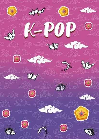 Тетрадь общая в клетку K-POP, А5, 48 листов - фото 1