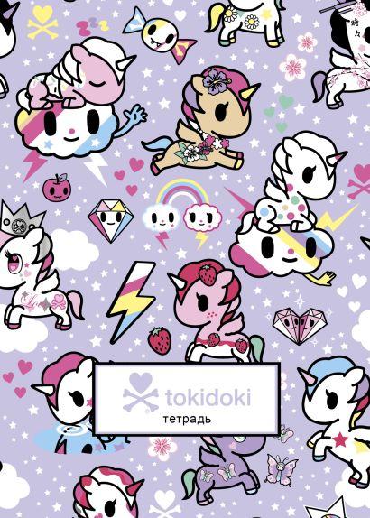 Тетрадь общая в клетку «tokidoki. Единорожки», А5, 48 листов - фото 1