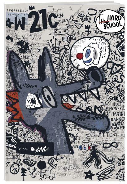 Тетрадь общая в клетку «Hard school. Граффити. Волк», 48 листов - фото 1