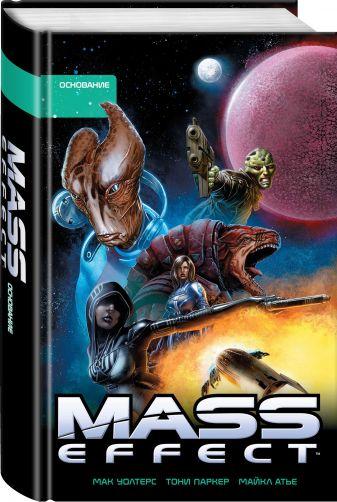 Мак Уолтерс - Mass Effect. Том 2. Основание обложка книги
