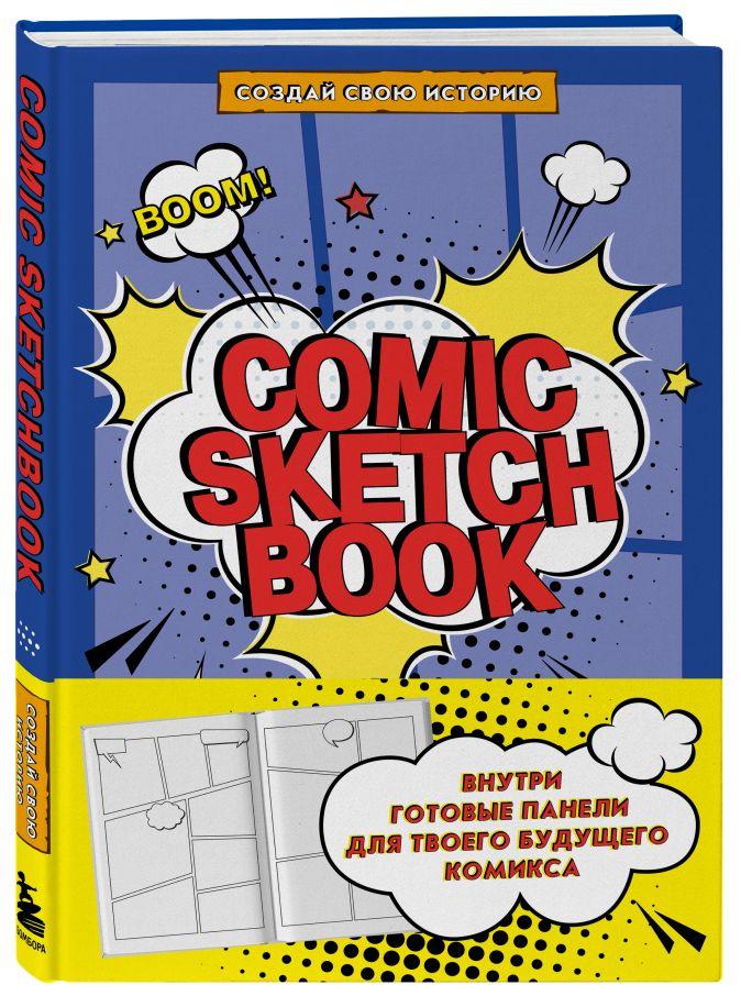 Comic Sketchbook: Создай свою историю