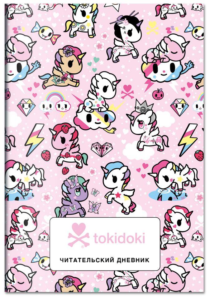 Читательский дневник «Вселенная tokidoki»
