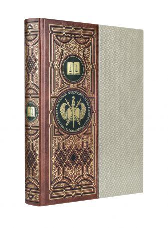 Кони А.Ф. - Закон и справедливость. Статьи и речи. Книга в коллекционном кожаном переплете ручной работы с окрашенным обрезом обложка книги