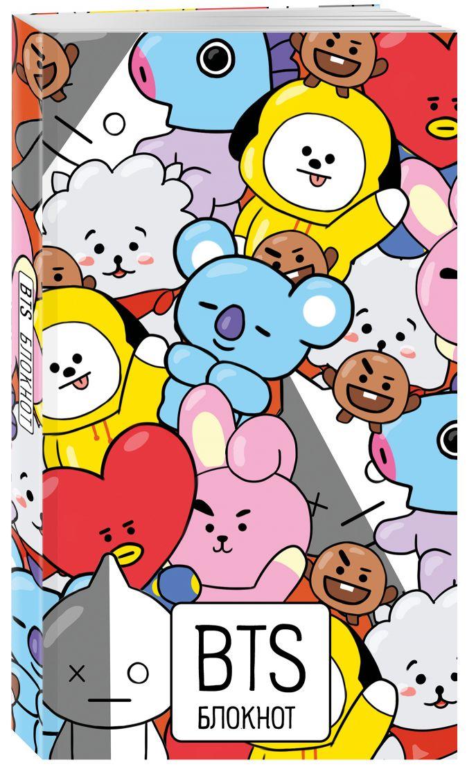 Блокнот BTS (аватары группы). Твой яркий проводник в корейскую культуру! (формат А5, мягкая обложка, 128 страниц)