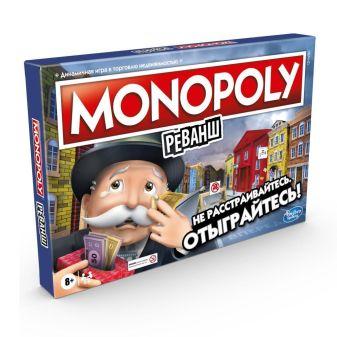 Настольная игра «Монополия. Реванш»