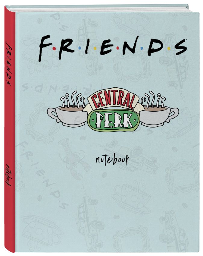 Блокнот. Friends. Central Perk (А5, 80 л., блок в точку)