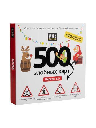 "Cosmodrome Игра ""500 Злобных карт. А у нас Новый Год!"""