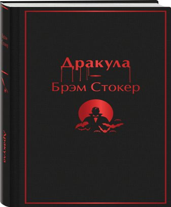 Волченко Ю.С. - Единорожки, нарвальчики и магия рогаликов обложка книги
