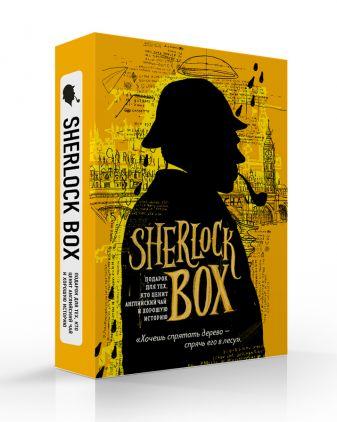 Sherlock BOX. Подарок для тех, кто ценит английский чай и хорошую историю