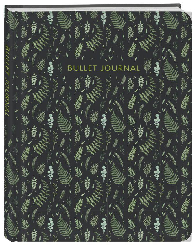 Блокнот в точку: Bullet Journal (листья)
