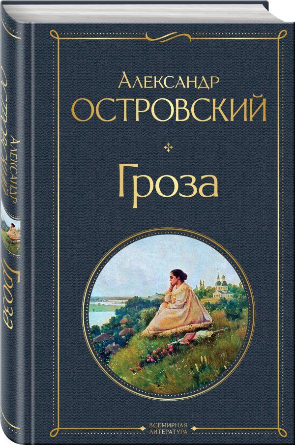 виталий островский книги купить в москве