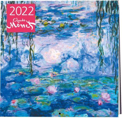 Клод Моне. Календарь настенный на 2022 год (300х300 мм) - фото 1