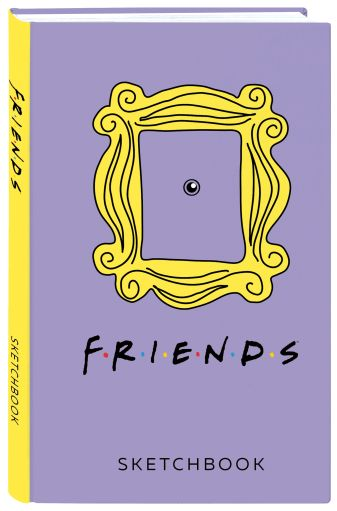 Скетчбук. Friends (138х212 мм, твердый переплет, 96 стр., офсет 160 гр.)