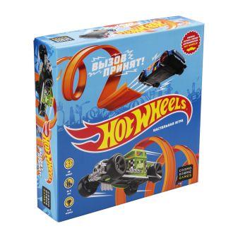 "Cosmodrome Игра ""Hot Wheels. Вызов принят"""