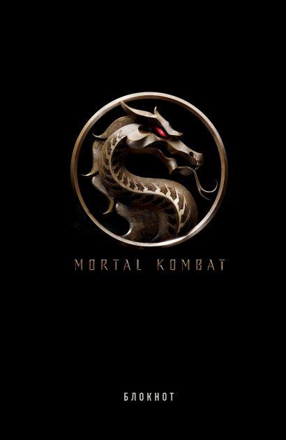 Блокнот Mortal Kombat, А5, 80 листов - фото 1