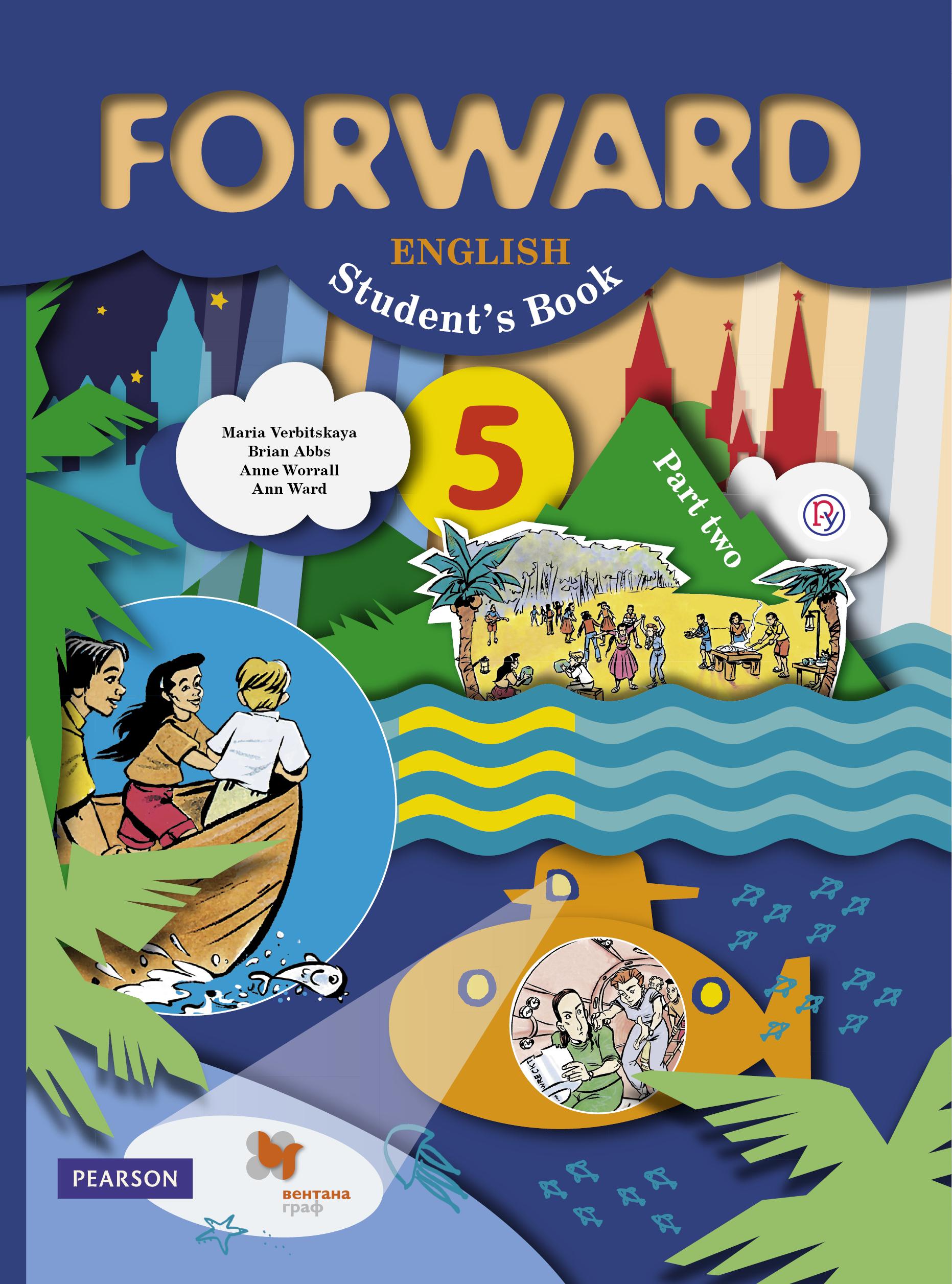Английский язык. 5 класс. Учебник в 2-х частях. Часть 2