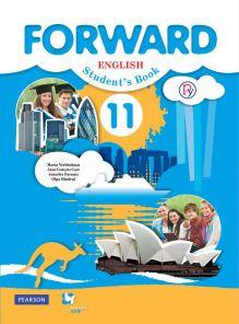 Английский язык. Базовый уровень. 11 класс. Учебник