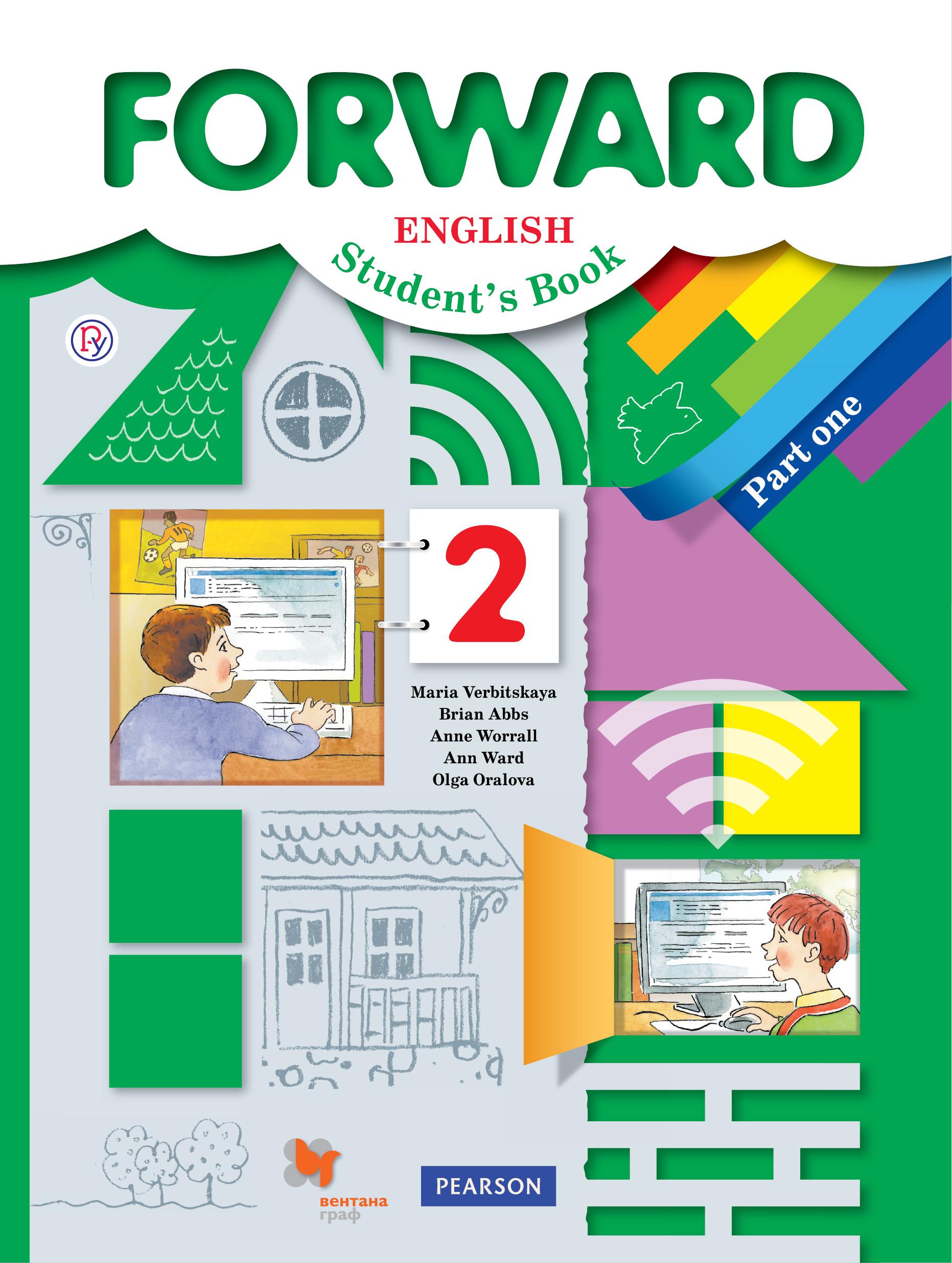 английский 5 класс гдз вербицкая учебник 2 часть ответы фгос