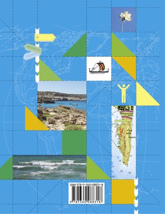 География. 6кл. Учебник. ЛетягинА.А. Под ред. ДроноваВ.П.