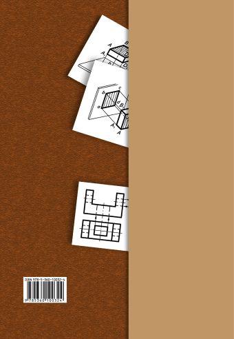 Черчение № 3. Прямоугольное проецирование и построение комплексного чертежа. 8-9кл. Рабочая тетрадь. ПреображенскаяН.Г.